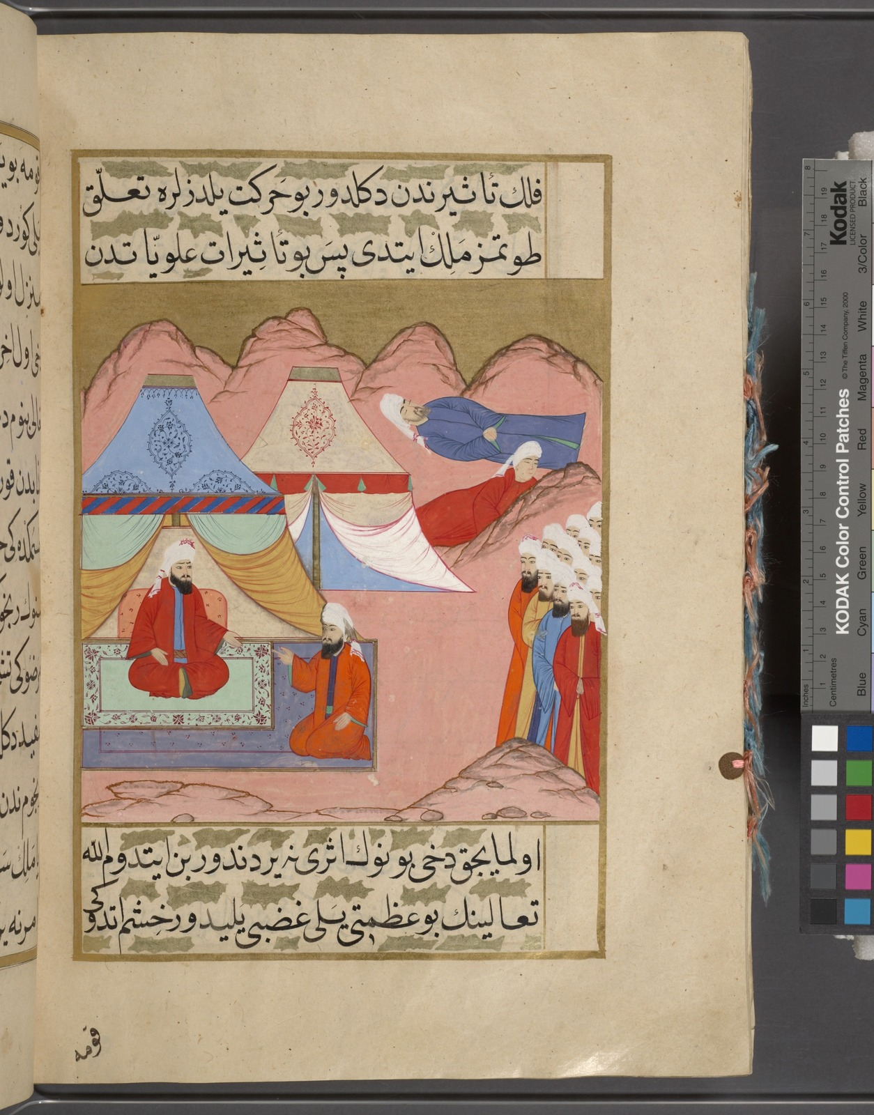 Abd Allh Ibn Kharis Talks To The King Of Yemen In A Camp