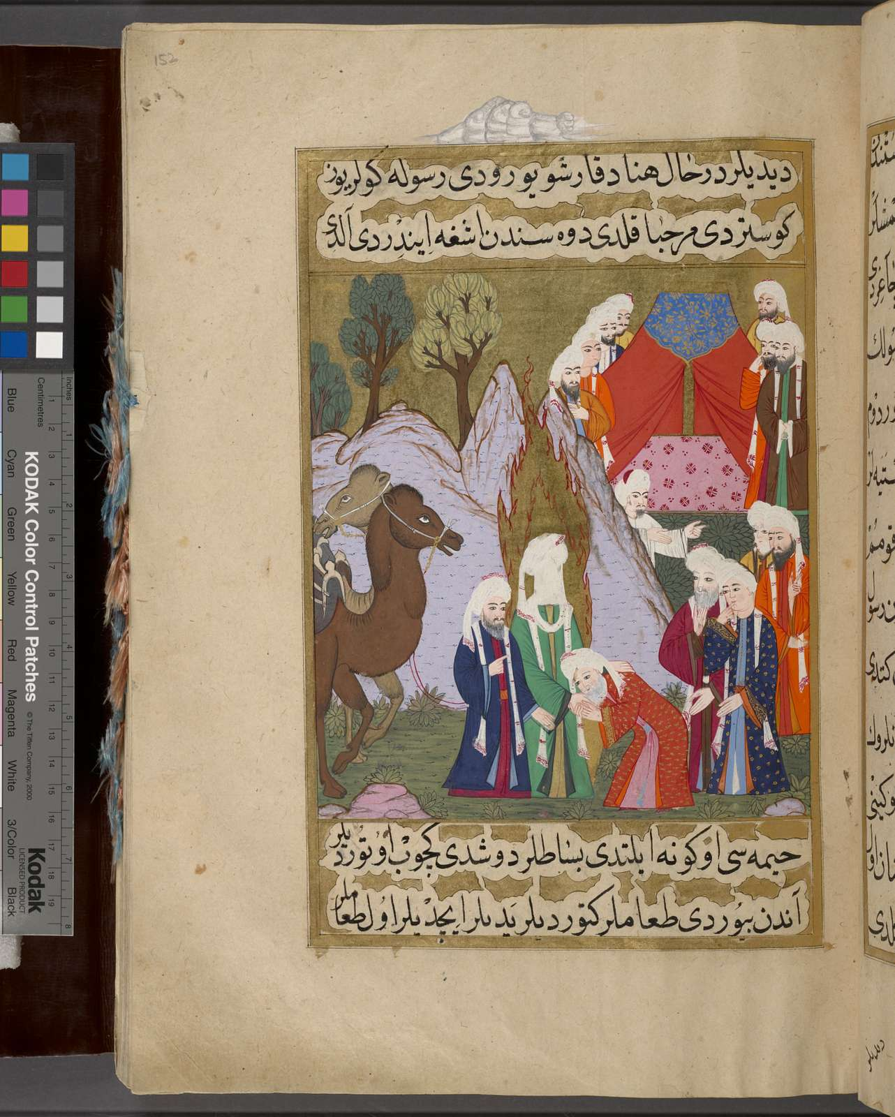 Hannâd ibn 'Umar kisses the hand of Muhammad, pledging his aid and allegiance.