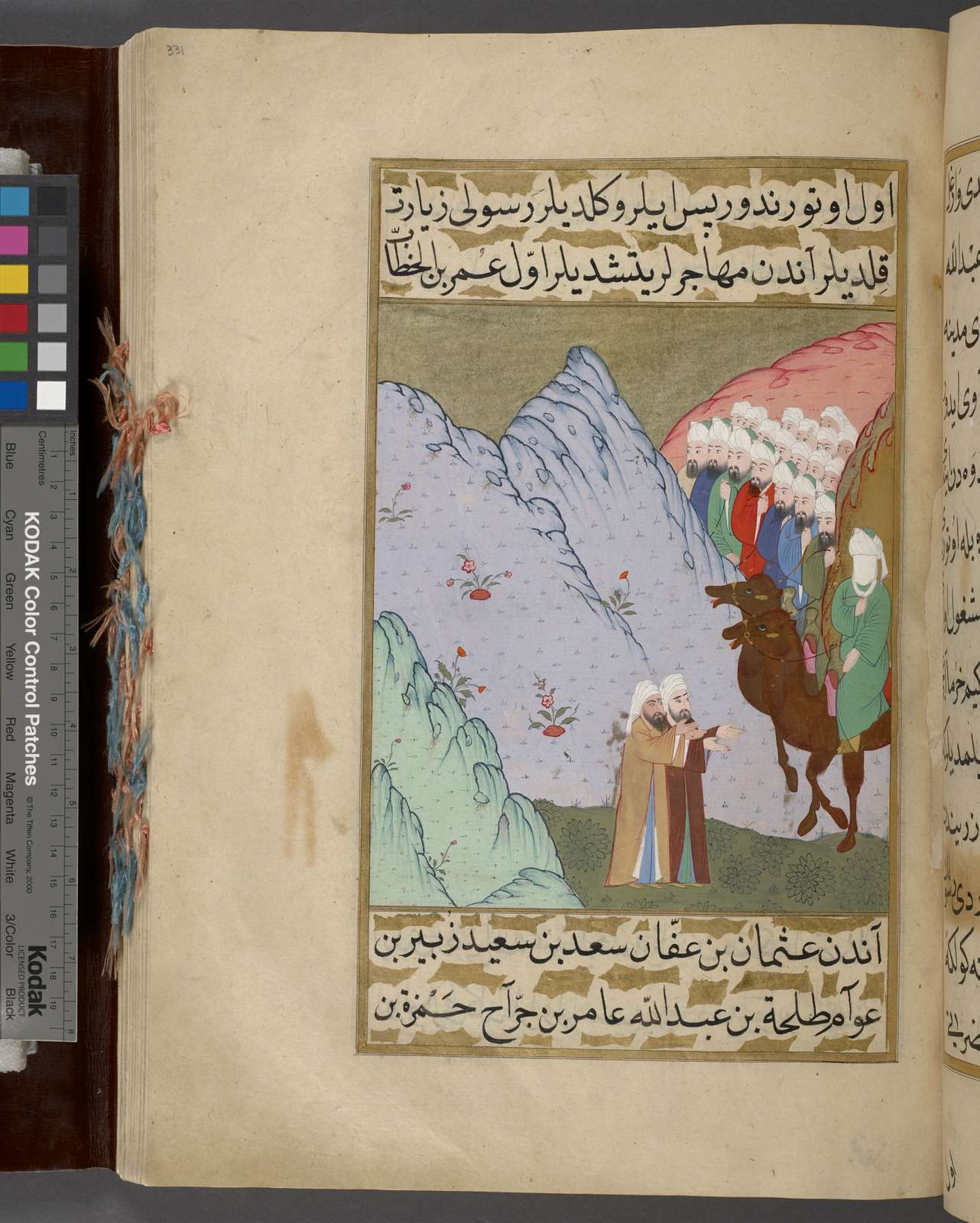 Muhammad and Abû Bakr on their camels meet a delegation that has come out from the city of Medina to greet them.