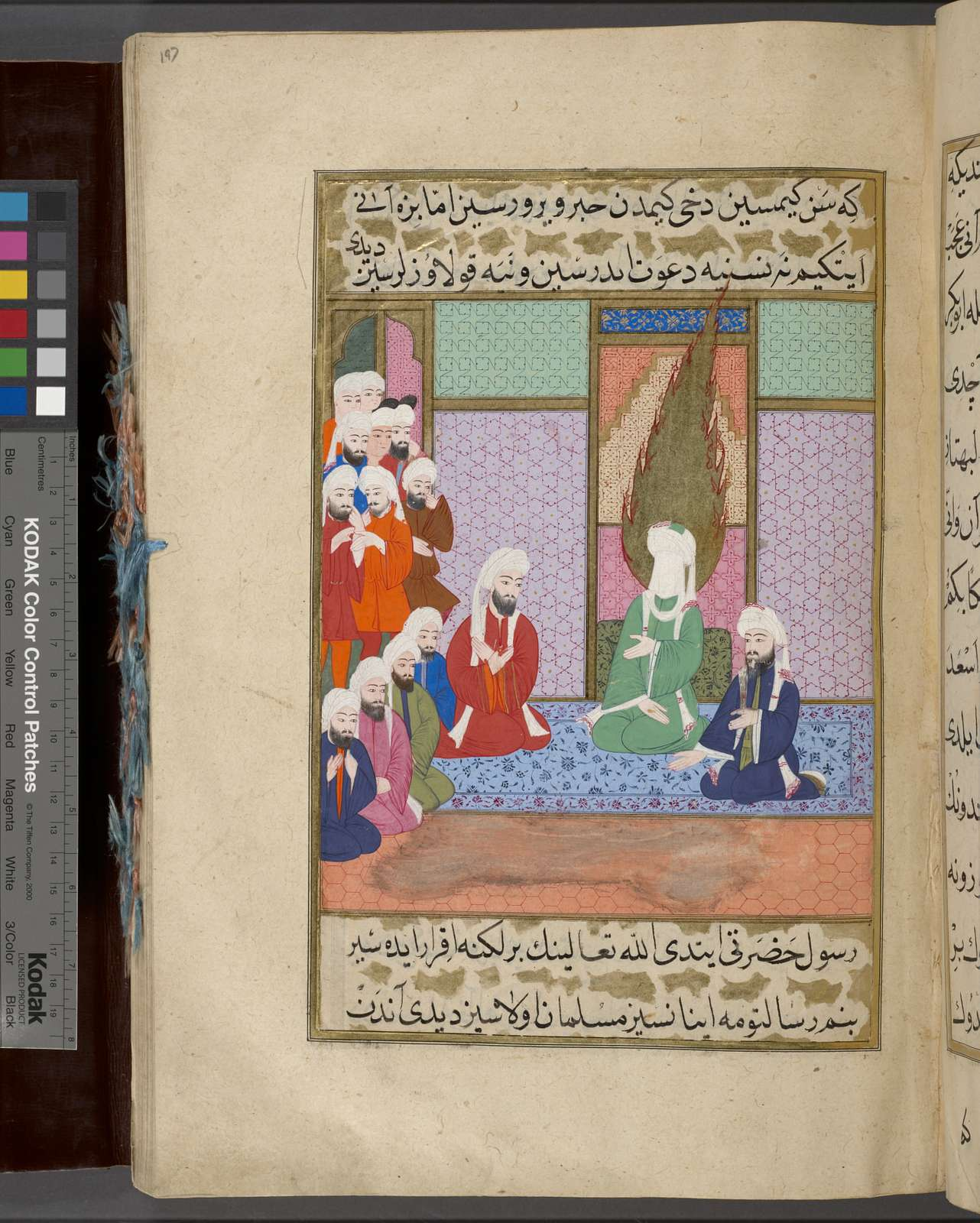 Muhammad with a companion  meets with the Banû Junda', who have converted to Islam.