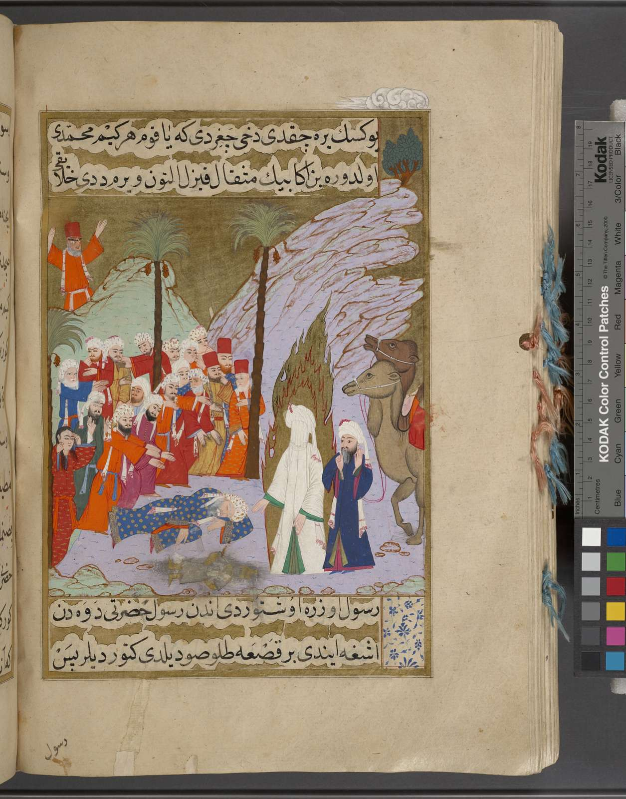 Mutî' and his idol collapse before the Prophet Muhammad, and the Jews beg Muhammad to restore Mutî's life.