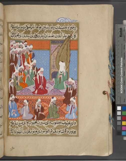 Nu'mân of the Shaybân tribe is seated before Muhammad and professes belief in his prophethood and becomes a Muslim.