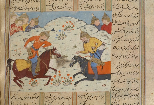 A third episode in the battle between the armies of Farâmarz and Mihârk.