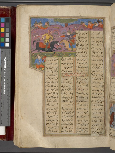 Bartah cleaves open Kuhram's head with his sword.