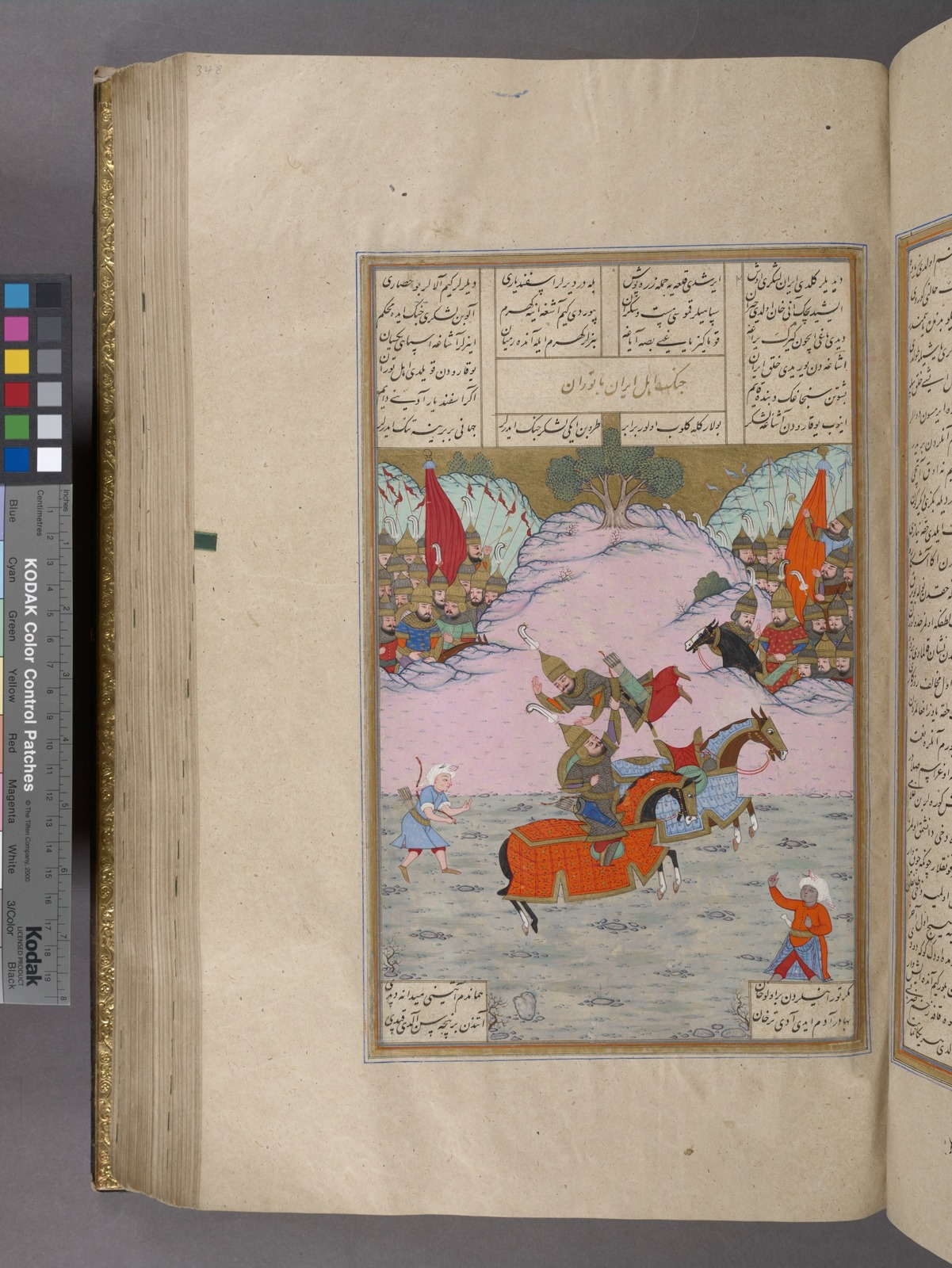 Isfandiyâr lifts Kuhrâm, one of Arjâsp's captains, above his head by his waistband.