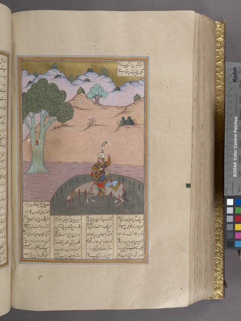 Rustam and Rakhsh dying in a pit filled with spears.