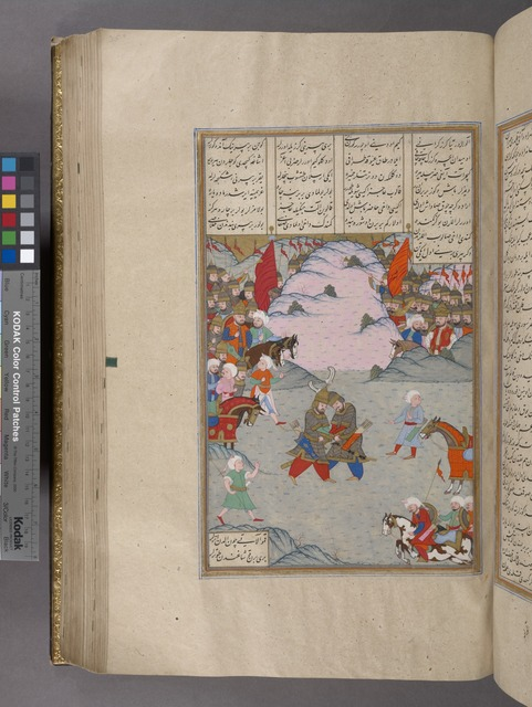 The meeting of Rustam and Isfandiyâr.
