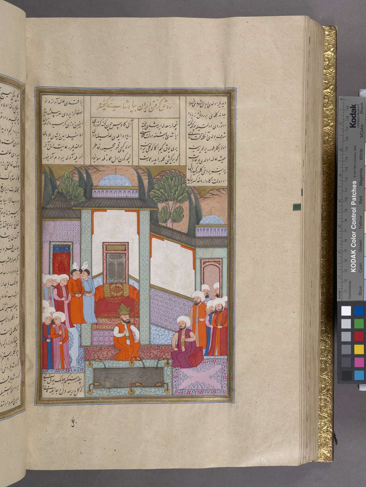 The new king Kay Khusrau talks with nobles of his court.