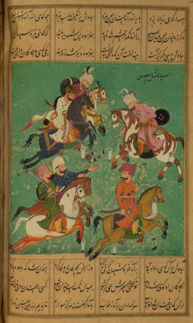 Siyâvush plays polo (chaugân) before Afrâsiyâb.