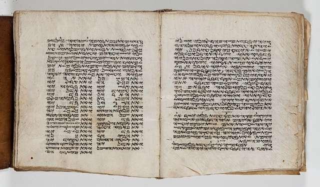 Folios 237v-238r: Exodus 34:29-35:18