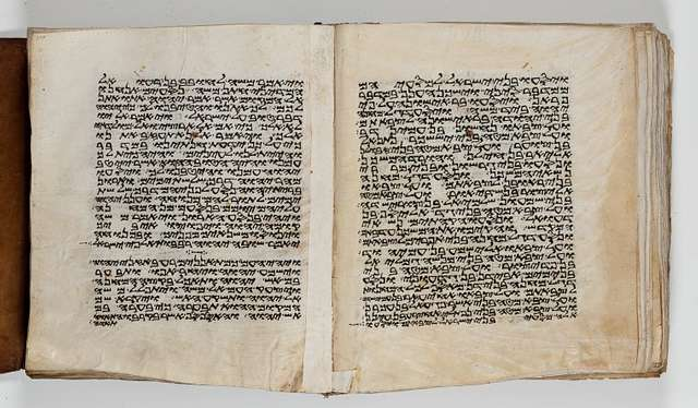 Folios 369v-370r: Numbers 10:12-11:4