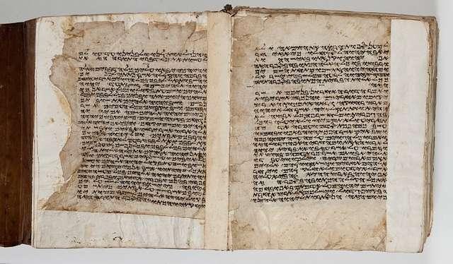 Folios 541v-542r: Deuteronomy 29:18-30:10