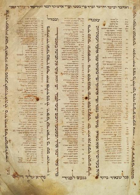 Masoretic Notes