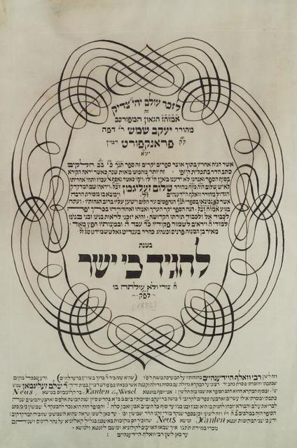 [Page from Xanten Bible]