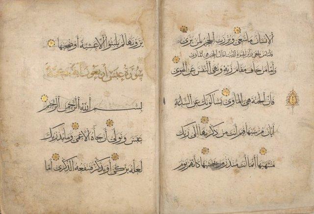 Qur'ân