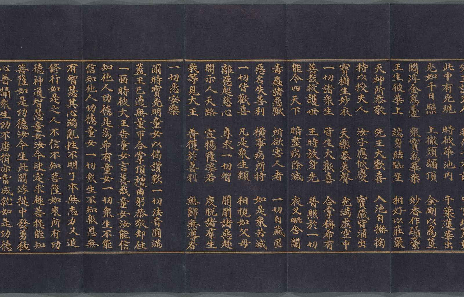 Tripiṭaka. Sūtrapiṭaka. Avataṃsakasūtra. Korean