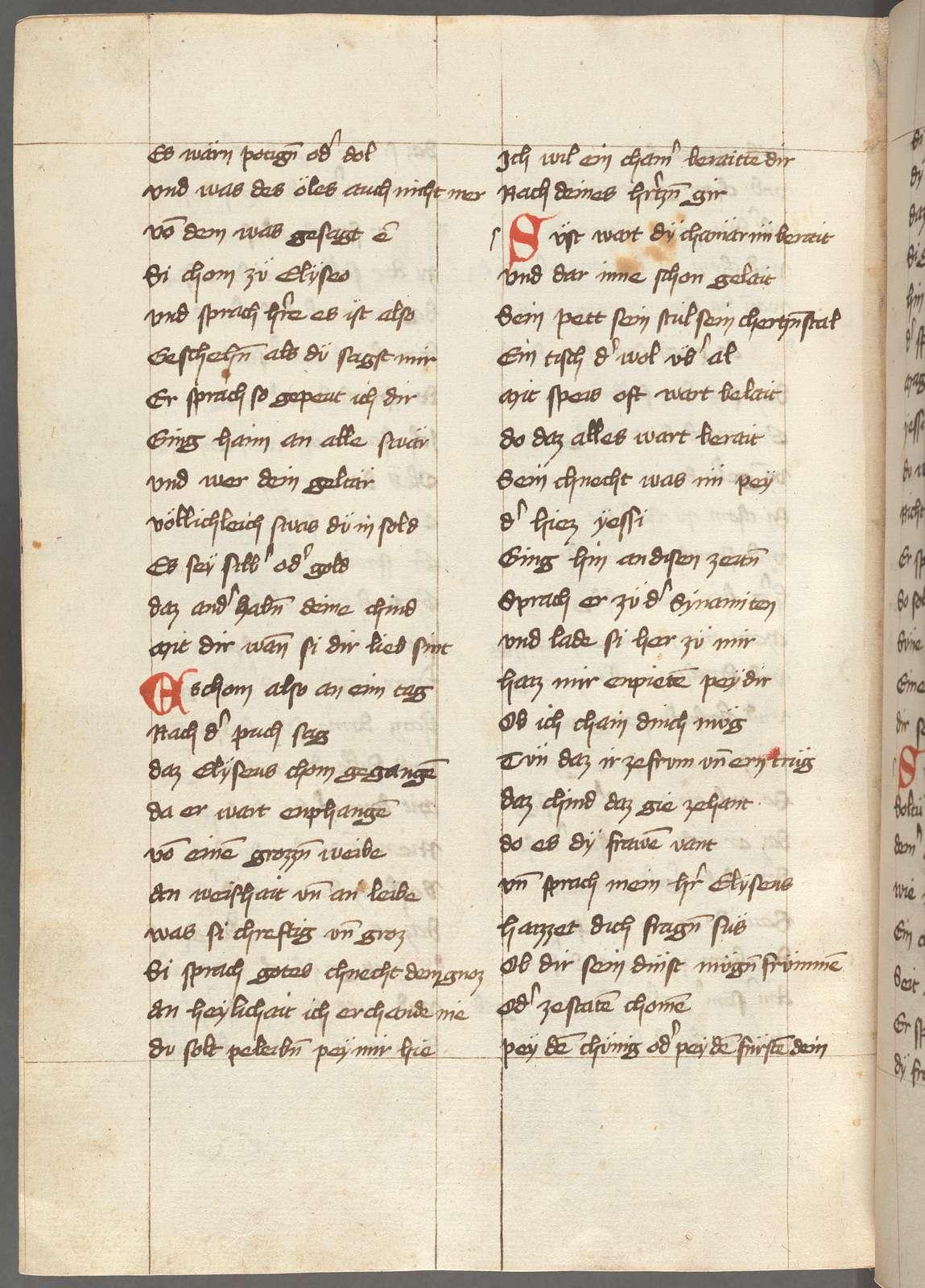 Chronicle of the World by the Austrian epic poet Rudolf von Elms. German illuminated manuscript.