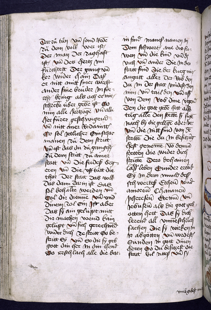 Page of text with placemarkers and catchword.