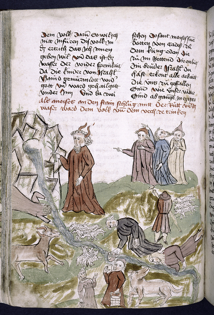 Page of text with placemarkers and rubric; miniature.