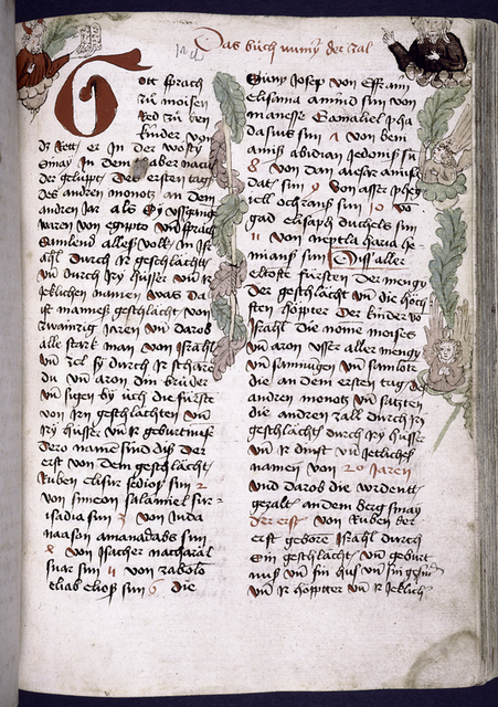 Page of text with rubric, placemarkers, large red initial, and border design including human figures.