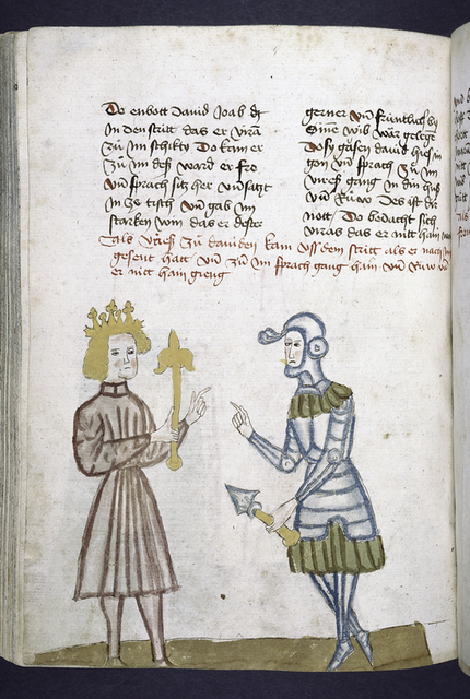 Text with rubric and placemarker; half-page miniature of David and soldier.