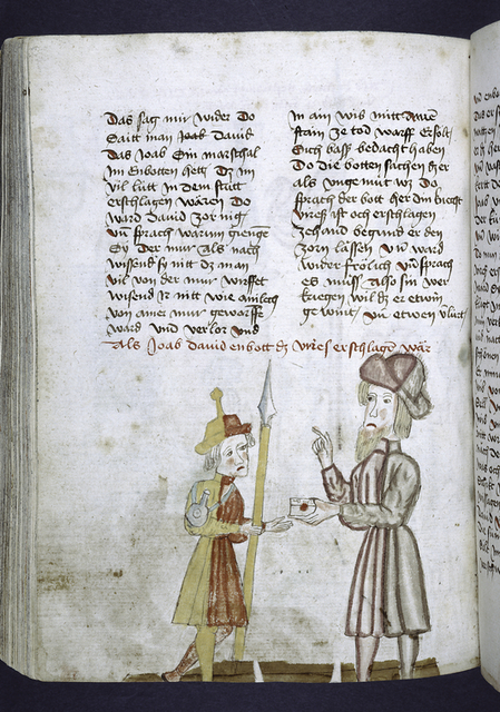 Text with rubric and placemarkers; half-page miniature.