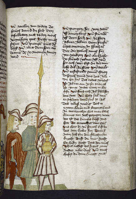 Text with rubric and placemarkers.  Miniature in one column of three men.