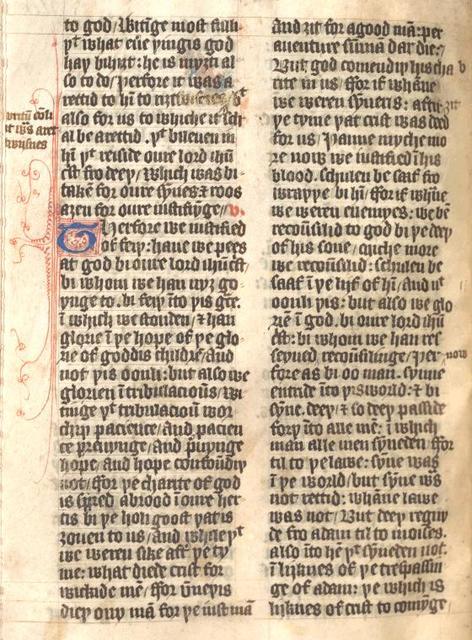 John 14, penwork initial