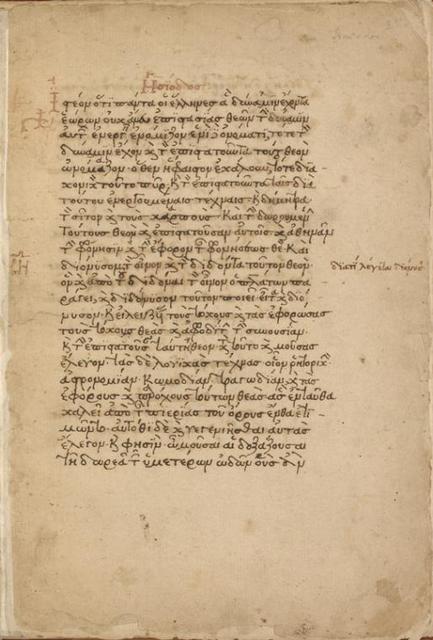 Unfoliated, recto. Prolegomenon-scholion to Hesiod by Jonn Tzetzes