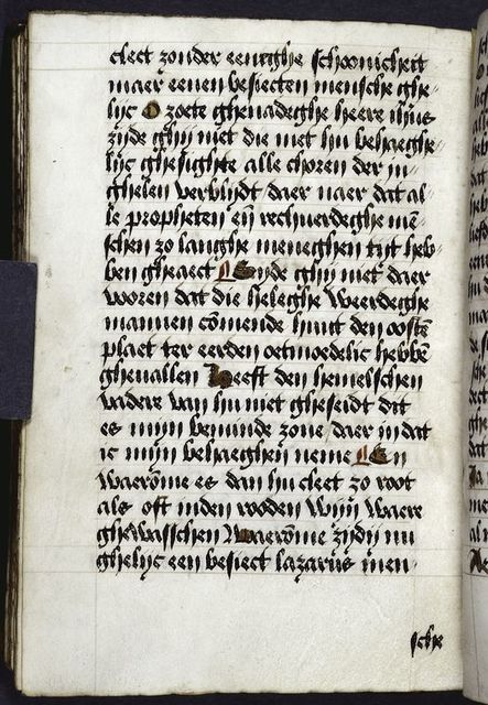 Page of text with catchword.