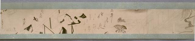 Scroll6_4
