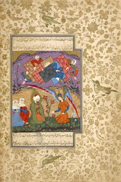 The prophet Lût (Lot) talks with the angel Jibrâ'îl, with the destroyed city of Sodom in the background.