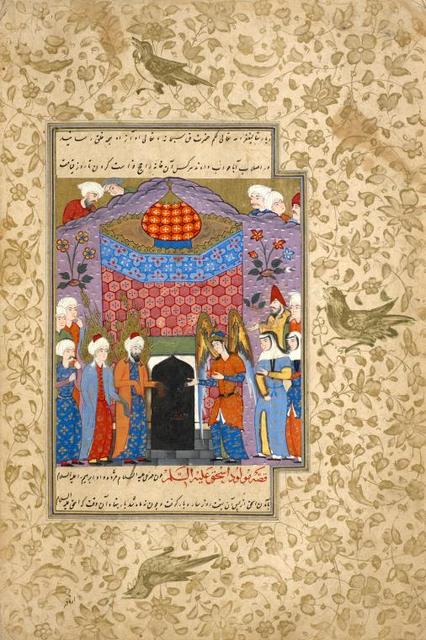 The Semitic prophet Banâkur and his son converse with an angel in front of the entrance to the Ka'ba.