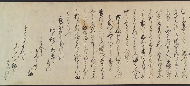 Scroll II.