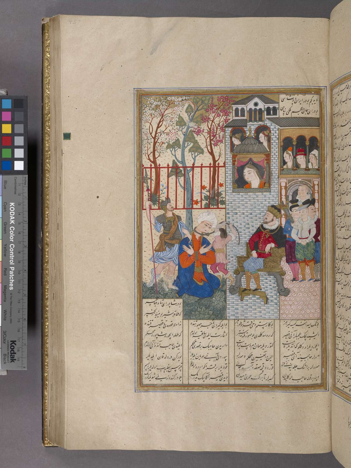 Shâh Shâpûr II, disguised as a merchant, travels to Rûm and arranged an audience with Qaysar (the Byzantine emperor).