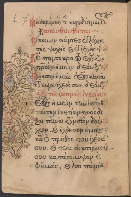 Anthropomorphic (portrait of Christ) and zoomorphic (bird, snake) initials.
