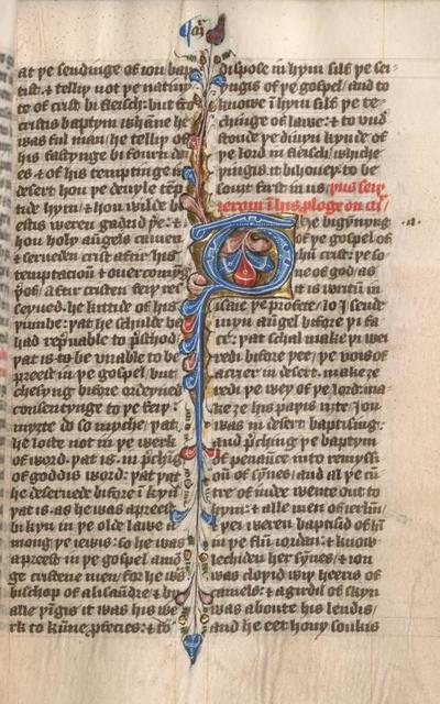Mark 1, decorated initial
