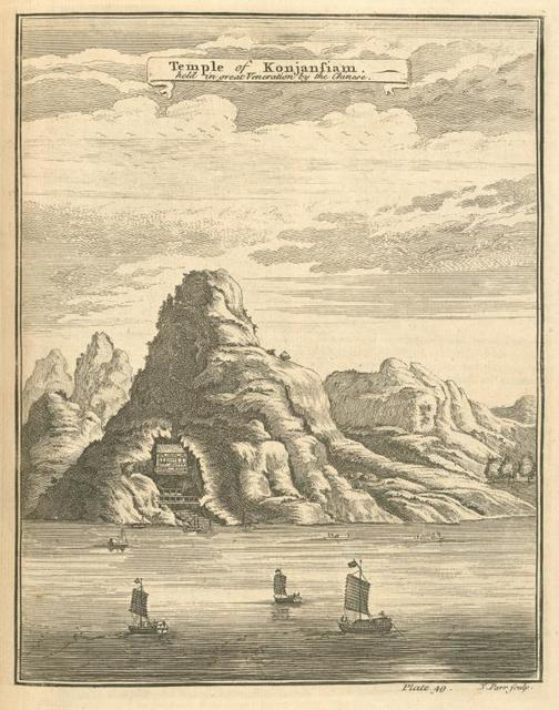 Temple of Konjansiam, held in great veneration by the Chinese.