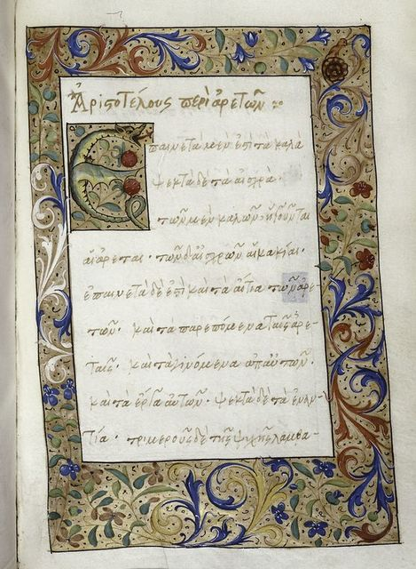 Opening of Greek text, border design, initial with grotesque.