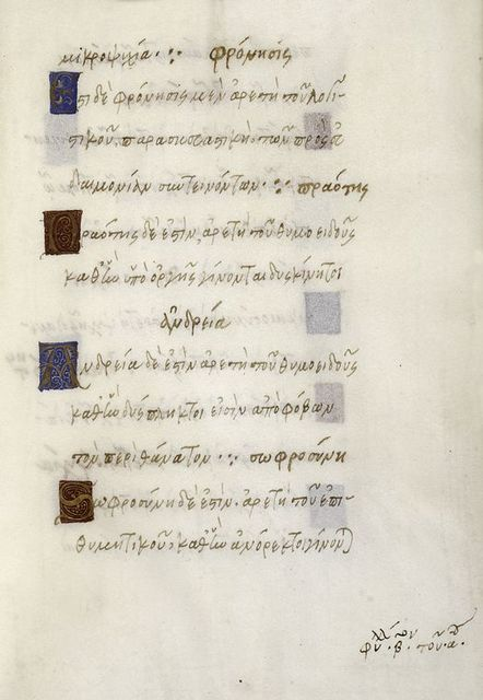 Page of Greek text with small initials, note in lower border.