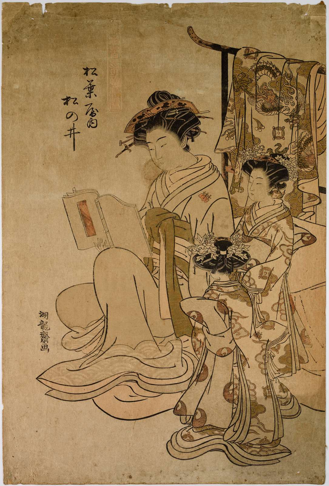 Woman reading; two attendants nearby, kimono stand in background