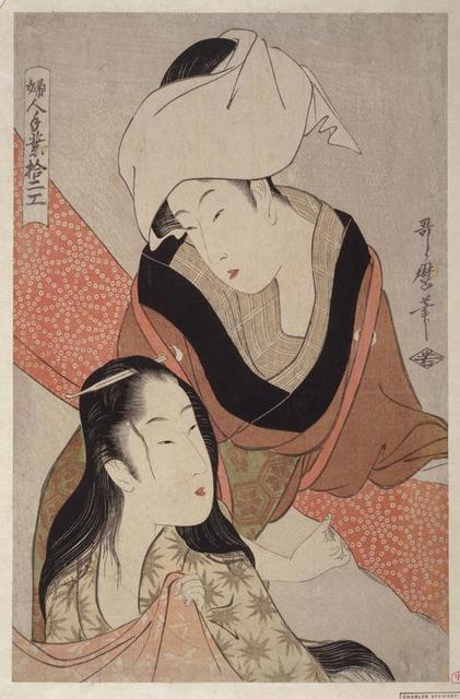 Shinshi-bari] = [Cloth-stretcher]