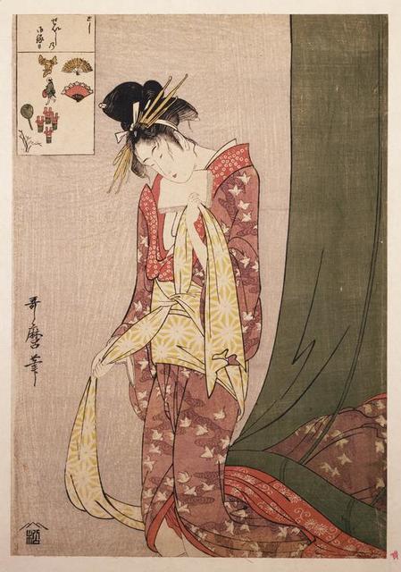 Ôgiya Hanaôgi = [Ôgiya Hanaôgi (picture riddle)]