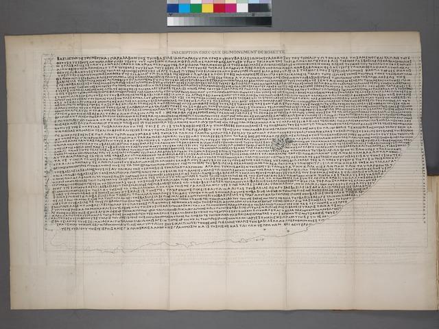 Inscription grecque du monument de Rosette.