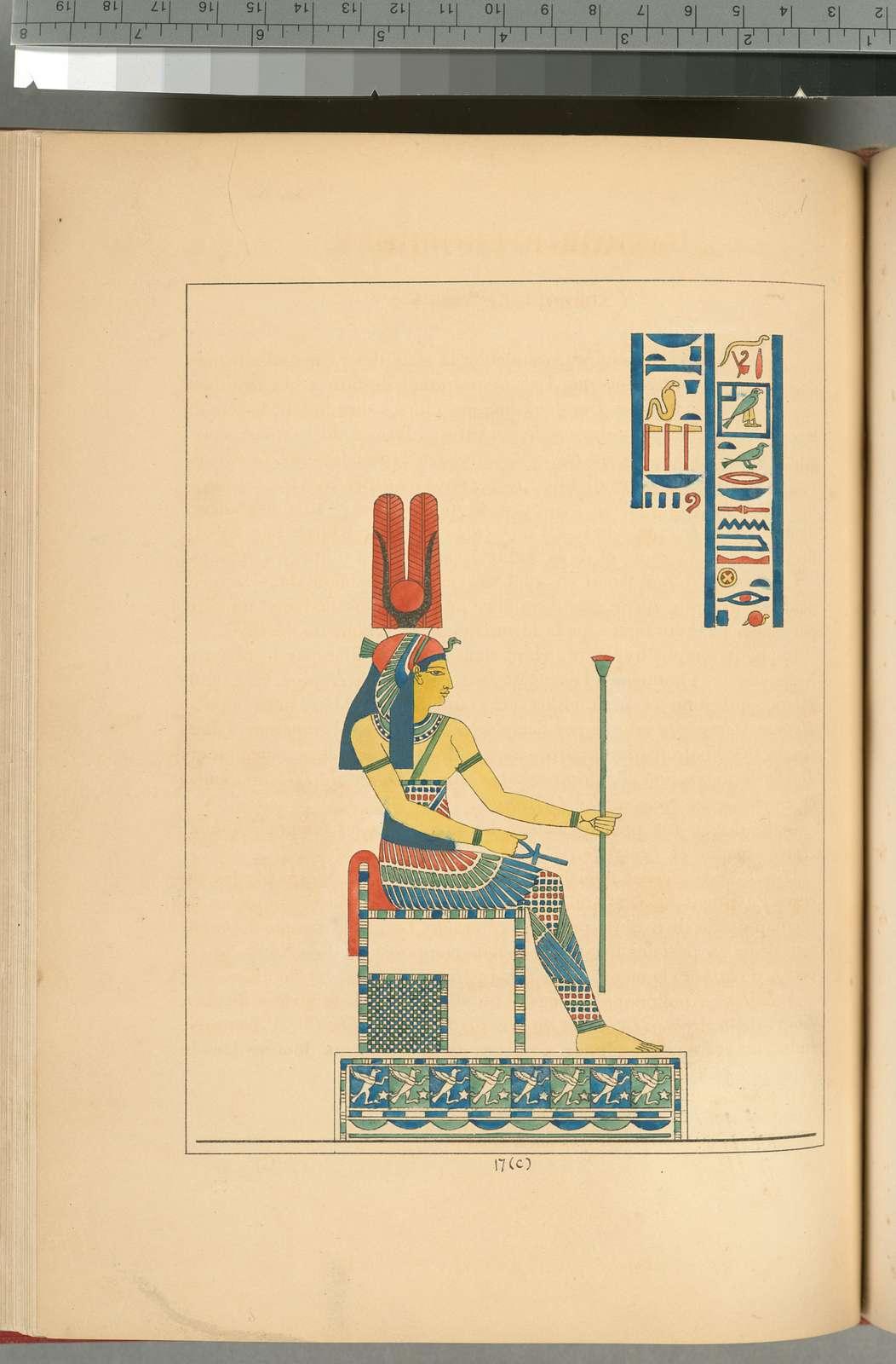 Hathor-Ptérophore. ( Aphrodite, Vénus.)