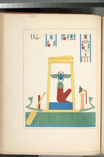 Toré, Thore, ou Tho.. (Une des formes de Phtha [Ptah].)