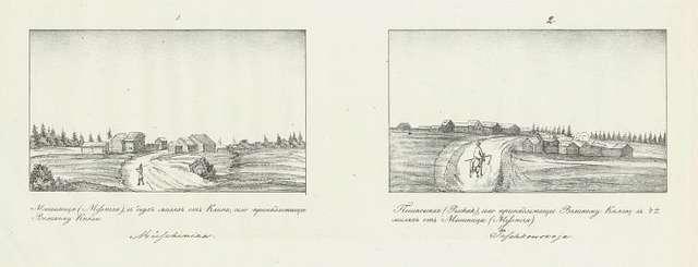 1-Meshinitsa, selo prinadlezhashchee Velikomu Kniaziu; 2-Peshkovskaia, selo prinadlezhashchee Velikomu Kniaziu