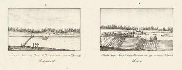 1-Pereprava cherez reku Sitniu; 2-Posad Seltsa, Veliko-Kniazheskoe selo pri Sheloni