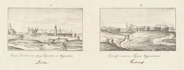 1-Zamok Doblen na beregu Bershbakha; 2-Griungof, palata Gertsoga Kurliandskago