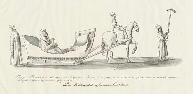 Petr (Pitirim) Mitropolit Sarskii i Podonskii, v saniakh